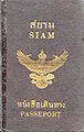 Thaipassport oldversion siam.jpg