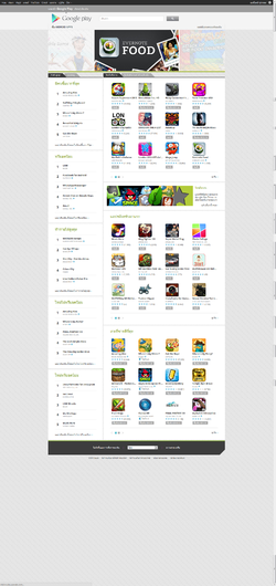 Google Play Thai.png