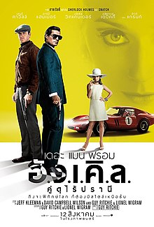 The Man from UNCLE Thai poster.jpg