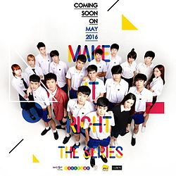 Make it right the series poster.jpg