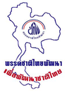 CPP Logo.png