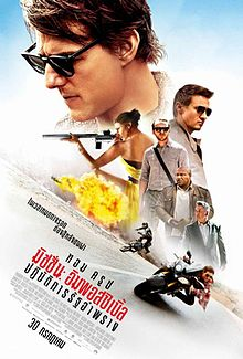 Mission Impossible Rogue Nation Thai poster.jpg