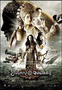http://upload.wikimedia.org/wikipedia/th/thumb/4/43/Qol_poster.jpg/200px-Qol_poster.jpg