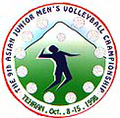 1998 Asian Junior Men's Volleyball Championship logo.png