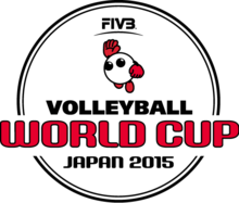 2015 FIVB World Cup Logo.png