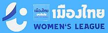 MuangThai Women League logo.jpg
