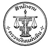 Office of the Auditor General of Thailand.jpg