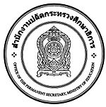 Office of the Permanent Secretary, Ministry of Education.jpg