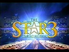 The Star 3 Logo.jpg