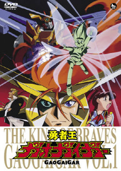 Cover art from the DVD release of the series