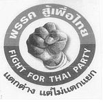 Fight For Thai Party.jpg