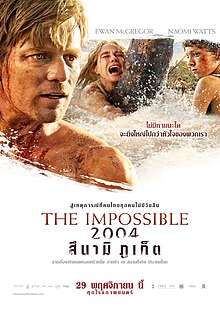 The-impossible-big2.jpg