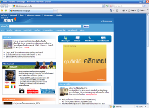 MSN Thailand Homepage.png