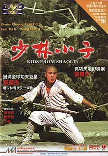 Kids from shaolin.jpg