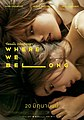 Where We Belong Poster.jpg