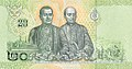 20THB-17th-Banknote-Back.jpg
