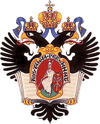 Saint Petersburg State University logo.jpg