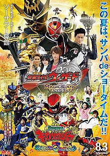 Wizard & Kyoryuger the movie.jpg