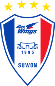 SuwonBluewings w 4Stars2008.png