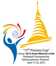 Asian Women's Club Volleyball Championship 2014 logo.png