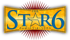 The-Star-6-logo.png