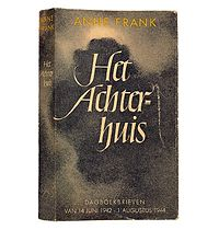 Anne First edition.jpg