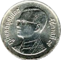 1 baht Obverse.png