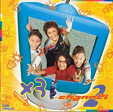X3 CHANNEL 2-cd.jpg
