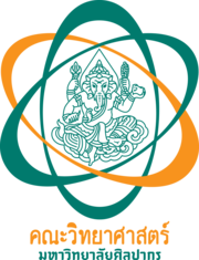 Faculty of Science, Silpakorn University Logo.png