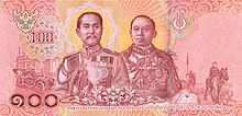 100THB-17th-Banknote-Back.jpg