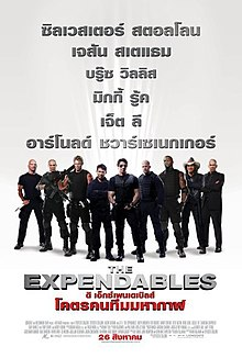 The Expendables Thai poster.jpg