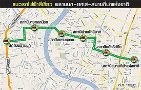*เวลาเดินทางนับจากเวลาที่ขบวนรถเคลื่อนออกจากสถานีหนึ่งจนหยุดนิ่งที่สถานีหนึ่ง  ไม่รวมเวลารอ และเปลี่ยนเส้นทางที่สถานีสยาม ในการเดินรถปกติ