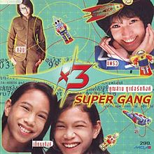 X3 Super Gang-cd.jpg