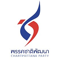 CHARTPATTANA PARTY (2018).jpeg