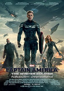 Captain America The Winter Soldier logo.jpg