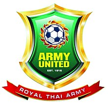 Army United logo 2018.jpg