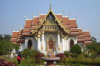 Thai Buddhist temples in Bodh Gaya 01.jpg