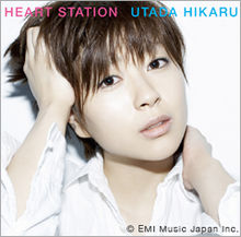 Heart Station cover