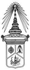 COA-of-Rabibadhana.jpg