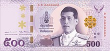 500THB-17th-Banknote-Front.jpg