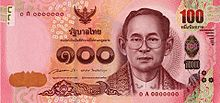 New 100 front.jpg