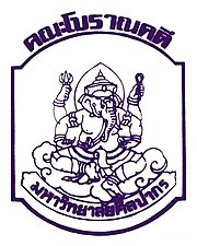 Faculty of Archaeology, Silpakorn University Logo.jpg