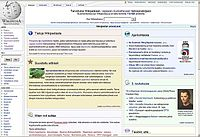 Wikipedia-fi-screenshort.jpg