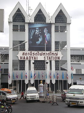 South-Hatyai Junction-1.jpg