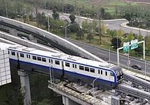 ChongqingMetroLine3 Departing (cropped).jpg