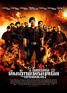 The Expendables 2 Thai poster.jpg