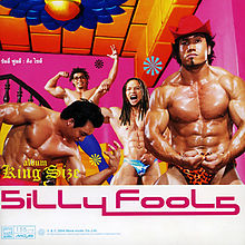 200px-Album Silly Fools King Size.jpg
