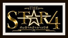 The Star 4 Logo.jpg