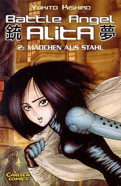 Battle Angel Alita Volum 2.jpg