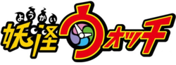 Yo-kai watch Japanese logo.png